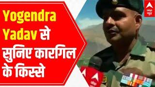 Param Vir Chakra awardee Subedar Major Yogendra Yadav shares spine chilling story of conquering Tige - ABPNEWSTV