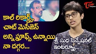 కాల్ రికార్డ్స్, మెసేజెస్ అన్ని ప్రూఫ్స్ ఉన్నాయి..! | Sri Sudha about Shyam K Naidu | TeluguOne - TELUGUONE