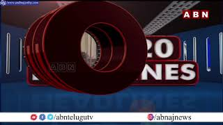 TOP 20 Headlines || 14-06-2021 | News Highlights || ABN Telugu - ABNTELUGUTV