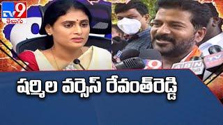 High Voltage : Y. S  Sharmila vs Revanth Reddy - TV9 - TV9