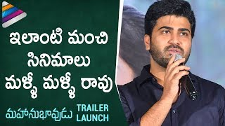 Sharwanand Superb Speech