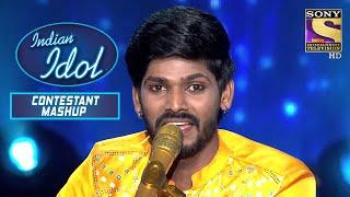 Sawai के Classical Renditions ने लगाए Stage पे चार चाँद | Indian Idol | Contestant Mashup - SETINDIA