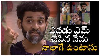 Bigg Boss 4 Contestant Akhil About Bigg Boss Show | TFPC - TFPC