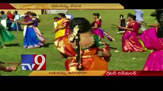 USA News || Bathukamma celebrations in association with GRTA in Greater Richmond
