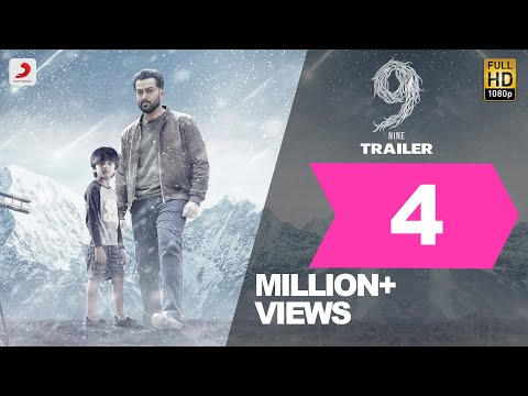 9 (Malayalam Film) Official Trailer