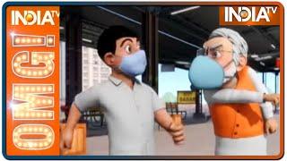OMG: PM Modi urges to people maintain Social distancing amid coronavirus - INDIATV
