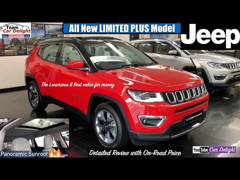 Jeep Compass Limited Plus Model with Panoramic Sunroof Detailed Review | Compass Limited Plus
