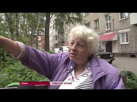 Депутаты Думы Томска собрались на очередное заседание