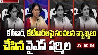 YS Sharmila Sensational Comments on CM KCR and KTR | ABN Telugu - ABNTELUGUTV