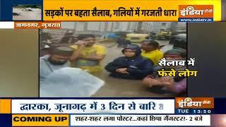 शहर-शहर सैलाब का कहर, गुजरात से लेकर महाराष्ट्र तक नदियां उफान पर - INDIATV