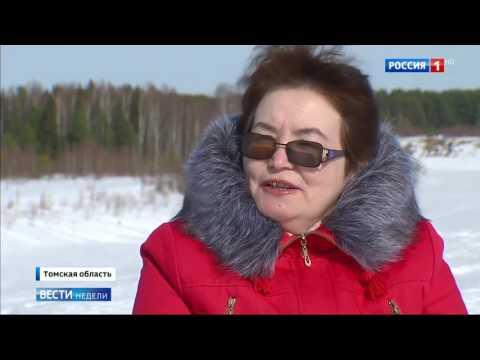 """Томская область в """"Вести недели"""""""
