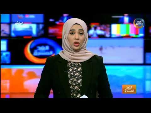 موجز أخبار السادسة مساءً|التحالف: اعتراض وتدمير طائرة بدون طيار أطلقها الحوثي تجاه المملكة(26أكتوبر)