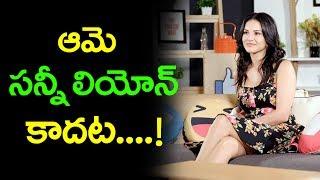 ! Sunny Leone Says I am not pregnant | Daniel Weber