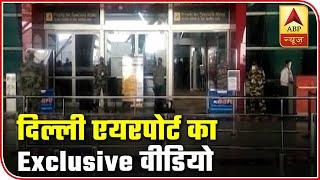 Exclusive: Final stages of preparation at Delhi's IGI airport - ABPNEWSTV