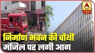 Delhi: Fire breaks out at Nirman Bhavan, watch ground visuals - ABPNEWSTV