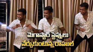 Singer Rahul Sipliguj Mega Star Dance With Singer Dinkar | Rahul Sipligunj Videos | IndiaGlitzTelugu - IGTELUGU