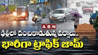 Weather Updates: Heavy Rains Created Huge Problems In Delhi   ABN Telugu - ABNTELUGUTV