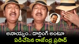 Actor Rajendra Prasad Emotional Words About SP Balasubramanyam | Rajshri Telugu - RAJSHRITELUGU