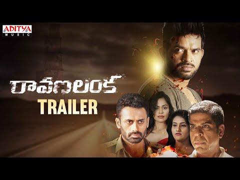 #RavanaLanka Trailer | Murali sharma, Devgill, Krish, Ashmitha | BNS Raju | Ujjal | Krish Bandipally