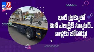 'Great use of taxpayers money': Police trolled for towing away tiny scooter on a 7.5-tonne truck - TV9