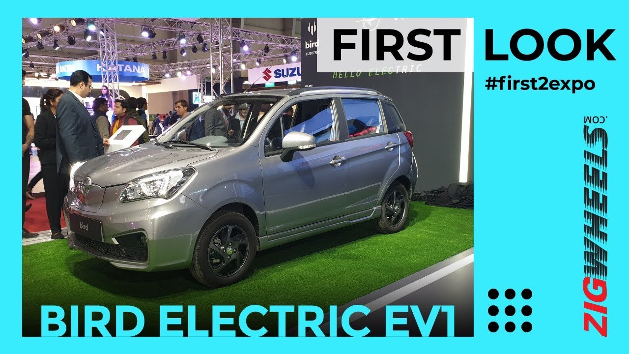 Bird Electric EV1 First Look Walkaround Review Auto Expo 2020