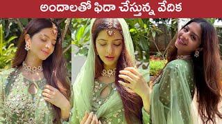 Actress Vedhika Beautiful Photoshoot Visuals | Vedhika Kumar | Rajshri Telugu - RAJSHRITELUGU