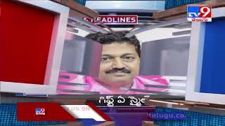 కొత్త కేసుల టెన్షన్: 4 Minutes 24 Headlines : 2 PM | 24 July 2021 - TV9 - TV9