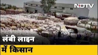 अनाज खरीद केंद्रों पर भारी भीड़ - NDTVINDIA