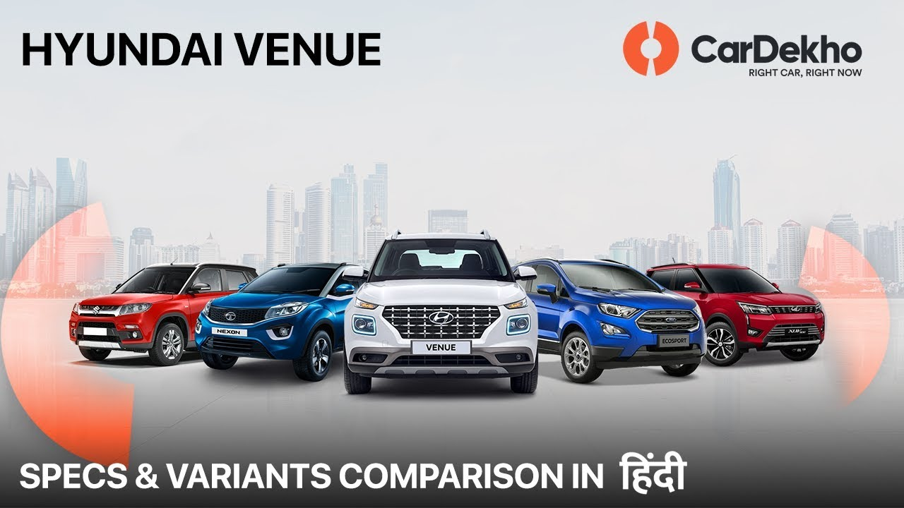 Hyundai Venue vs Rivals, Price, Variants & Features Explained in Hindi ! CarDekho