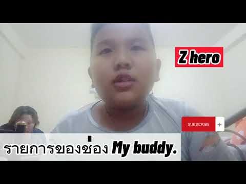 ข่าว-Z-hero