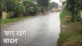 Kerala के Kottayam में भारी बारिश, Yellow Alert जारी - NDTVINDIA