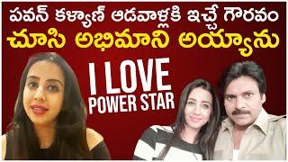 Actress Sanjana Galrani About Pawan Kalyan | Sanjana Galrani Interview | TFPC Interview Latest - TFPC