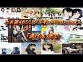 乃木坂46シングルイントロコレクション「逃げ水」まで