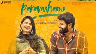 Paravashame - Telugu Musical  Video Song || Kumar Kasaram | Sai Krupa Reddy |Suresh Banna - IQLIKCHANNEL