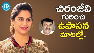 Chiranjeevi is a Very Humble Person - Upasana | Dialogue with Prema | Celebrity Buzz With iDream - IDREAMMOVIES