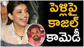 Kajal Aggarwal Funny Comments About Her Marriage | #kajalagarwal | TFPC - TFPC