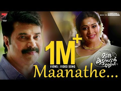 Oru Kuttanadan Blog Video Song | Maanathe | Mammootty