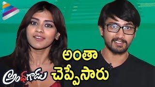 Hebah Patel and Raj Tarun Reveal ANDHAGADU Movie HIGHLIGHTS