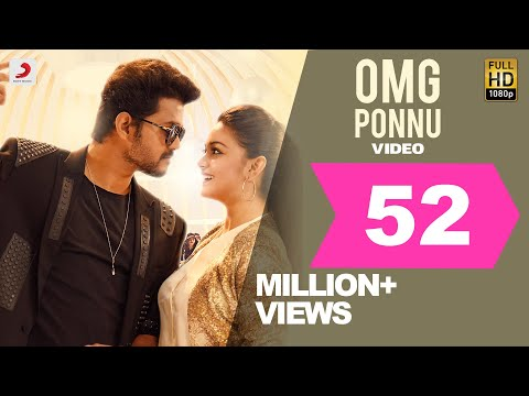 OMG Ponnu Video Song Sarkar Movie