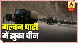 Chinese troops step 1.5 km back from LAC | Top 25 (06.07.2020) - ABPNEWSTV