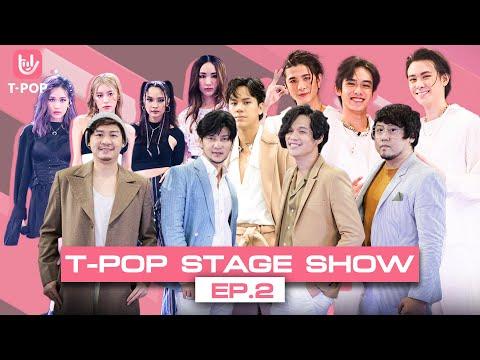 T-POP-STAGE-SHOW-|-11.9.64-|-F