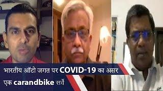 Auto जगत पर Covid-19 का कितना असर ? | The Car And Bike Show - NDTVINDIA