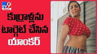 Vishnu Priya latest hot dance video - TV9 - TV9