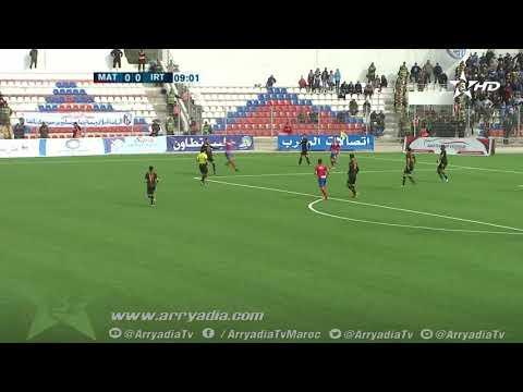 المغرب التطواني 1-0 إتحاد طنجة هدف يونس الحواصلي