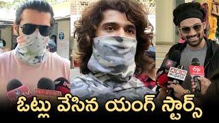 Tollywood Celebrities About GHMC Elections 2020 | Vijay Devarakonda, Ram, Bellamkonda Srinivas - TFPC