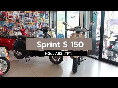 Sprint-S-150-i-Get-ABS-TFT-ตอบ