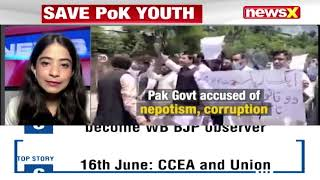 Protests Flare Up In PoK   Protests Against Unemployment    NewsX - NEWSXLIVE