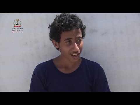 بكائيات أسرى.. أطفال بيد الصمود المأربي يدعون رفاقهم لعدم الانجرار مع أكاذيب الحوثي