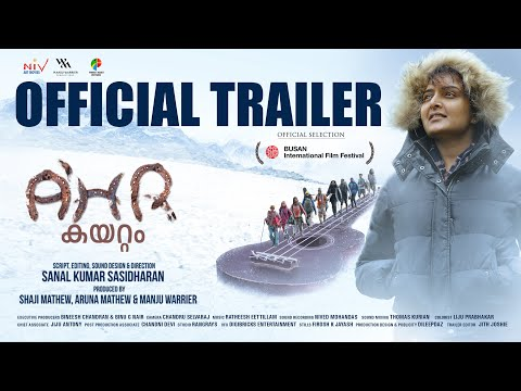 Kayattam Official Trailer