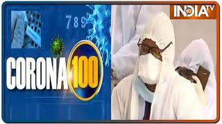 Corona 100 News   May 25, 2020 - INDIATV